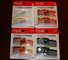4 PCS 4 SIDE COMBS HAIR ACCESSORIES CLEAR/BLACK/TORTOISE BROWN CLIP SIZE SMALL