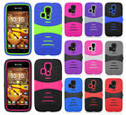 Kyocera Hydro Life C6530 HYBRID Hard Gel Rubber KICKSTAND Protector Case Cover