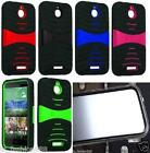 HTC Desire 510 Quality Phone Cover Case WITH BUILT ON SCREEN PROTECTOR