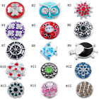 1PC Snap Mini Button Fit Snap Bracelet Multicolor Knob 4.5mm