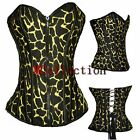 Yellow Leopard Lace up Spiral STEEL Corset Top Tutu Skirt Petticoat Set Basques