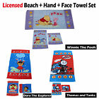 3 Pce Bath Beach + Hand + Face Towel Set  WINNE THE POOH, DORA, THOMAS & TANKS