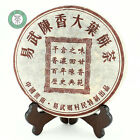 2002 Yi Wu Aged Flavour Big Leaf Puer Tea Cooked Pu-erh Tea Cake 357g