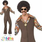 "60s 70s GROOVY DISCO BOOGIE JUMPSUIT - 38""-48"" chest - mens fancy dress costume"