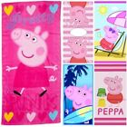 PEPPA PIG HOLIDAY COTTON VELOUR KIDS CHILDRENS SWIMMING SPORTS BEACH BATH TOWEL