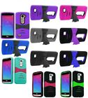 For LG Tribute 2 Multi Color Impact Arch Wave Stand Tough Hybrid Hard Cover Case
