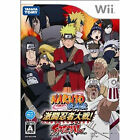 Naruto wii  Nintendo Wii Import Japan  SPECIAL