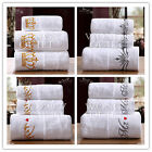 5 Desighs New 100% Cotton Towel Set Fast Drying Travel Camping Bath/Hand Towel