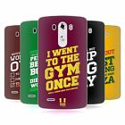 HEAD CASE DESIGNS FUNNY WORKOUT STATEMENTS SOFT GEL CASE FOR LG PHONES 1