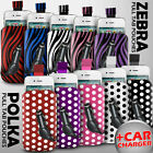 LEATHER POLKA & ZEBRA PULL TAB CASE POUCH+CAR CHARGER FITS VARIOUS NOKIA PHONES