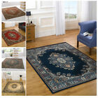 Persian Inspired Traditional Carpet Rug / Runner In Florals - Small Medium Large