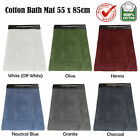 6 Color Choice - Quality Classic Cotton Floor Bath Mat 55 x 85cm