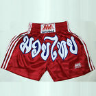 NM MUAY THAI KICK BOXING SHORTS TRUNKS PANTS SATIN RED S - 3L