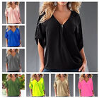 Plus Size Women's Summer V Neck Short Sleeve Shirt Top Loose Casual Blouse 6-18