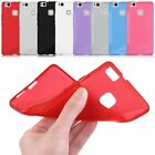 Slim S-Line Soft TPU Rubber Gel Case Cover Shell for Huawei P9 Lite/ P9 Plus