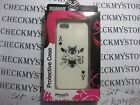 NIB Sugar & Babe iPhone 5 5S Case Mysterious Cats Cell Phone Hard Case WHITEBLK