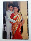 Bollywood Actor - Jeetendra - Padmini Kolhapure - Rare Old Post card Postcard
