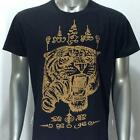 w60 Japanese Irezumi Tattoo O-NECK T-shirt Tiger Amulet Soft Cotton Casual Tee