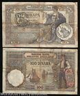 YUGOSLAVIA SERBIA 100 DINARA 1941 ITALY OCCUPATION BOAT CURRENCY NOTE Free Ship