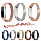 Magnetic Milanese Mesh Stainless Steel Watch Band Wrist Strap For Fitbit Alta