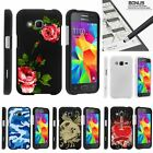 For Samsung Galaxy Core Prime G360 Slim Hard 2 Piece Case Affectionate Flowers