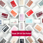 Essie Soak Off UV Gel Polish 0.42oz *Choose any 1 color* 10G - 847G