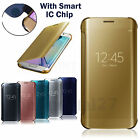 NEW SAMSUNG GALAXY S7 & S7 EDGE MIRROR FLIP CASE COVER WALLET WITH BUILT IN CHIP