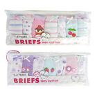 Girls Multipack Frilly Knickers Kids Printed Design Underwear Briefs 14 Pairs