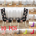 10X Stretch Spandex Dining Room Wedding Banquet Chair Cover Decor Seat Cover New