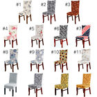 Washable Chair Covers Stretch Slipcovers Short Dining Room Stool Seat Cover