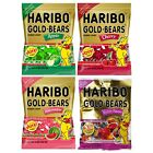 HARIBO 4oz Bag LTD. EDITION Gummi/Gummy GOLD-BEARS Candy *YOU CHOOSE* Exp. 2/18+