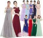 KATIE Various Colours Lace Full Length Prom Evening Bridesmaid Dress UK 8 - 20