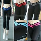 Womens Yoga Running Sports Pants Cropped Leggings hyperelastic FitnessTrouser