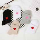1 pair Womens Lady Heart Casual Cute Heart Ankle High Low Cut Soft Cotton Socks