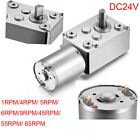 24V DC High Torque Turbo Worm Geared Motor Electric Power Reversible Reduction