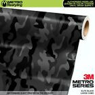 LARGE ELITE BLACK Camouflage Vinyl Car Wrap Camo Film Sheet Roll Adhesive