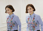 Embroidery Women Blouse Striped Shirt Lady Floral Long Sleeve Sweatershirt Tops