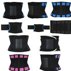 Latex Rubber Belt Waist Trainer Cincher Underbust Corset Body Shaper Shapewear