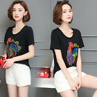 Womens Plus Size Black Round Neck Short Sleeve Cock Print Casual T-shirt Tees