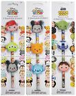 DISNEY 4pc Character #2 PENCIL+3 ERASERS Stackable TSUM TSUM New! *YOU CHOOSE*