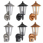 Outdoor Traditional Wall Lantern Light - PIR - Stainless Steel / Copper / Black