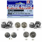 Tamiya AV Pinion Gear Set - 50354 50355 50356 50357 50477 RC Spare Parts Choose