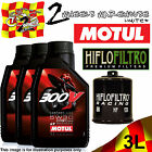 3L MOTUL 300V 5W30 OIL AND HF303RC RACING FILTER TO FIT KAWASAKI MOTOR CYCLE 1