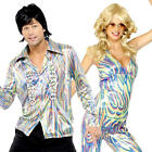 Disco Adults Fancy Dress 1970s 1960s Retro Funky Groovy Ladies Mens Costumes New
