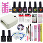 36W UV/LED Lamp Dryer Nail Art Kits Gel Polish Base Top Coat Remove Manicure Set