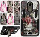 For LG Harmony M257 HYBRID KICK STAND Rubber Case Cover Accessory +Screen Guard