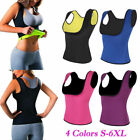 Hot Sweat Sauna Body Shaper Women Slimming Vest Thermo Neoprene Waist Trainer BS