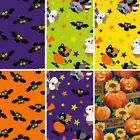 Northcott Halloween Cartoon Animals Collection 100% Cotton Patchwork Fabric