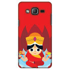 AMZER Divine Goddess HARD Protector Case Snap On Slim Phone Cover Accessory