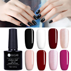 7.5ml Nail Soak Off UV Gel Polish Nude Glitter Red Nail Art Gel Varnish UR SUGAR